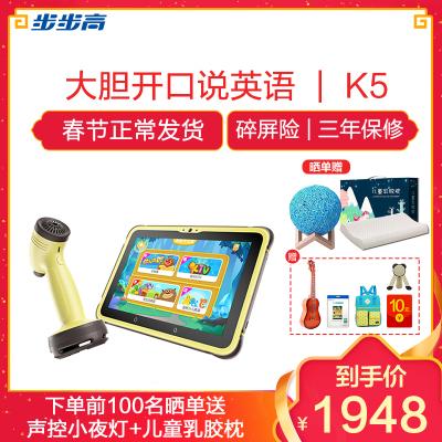 步步高家教机K5 32GB内存早教机儿童平板学生电脑护眼早教机学习机同步教学