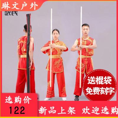 武術棍 白蠟桿棍子短棍武器健身太極棍木棒槍桿白蠟棍少林棍商品有多個顏色,尺寸,規格,拍下備注規格或聯系在線客服