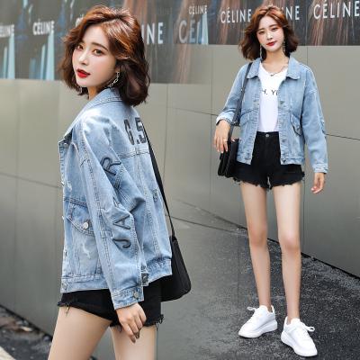 佐露絲2020秋季新款女裝寬松牛仔服外套女韓版學生百搭上衣刺繡秋裝短款夾克