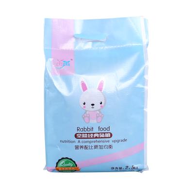 兔粮 5斤宠物幼兔成兔兔粮含防球虫成分荷兰猪饲料用品 兔子饲料 缤纷兔粮2.5kg