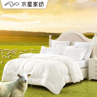 水星家纺 澳美娜澳洲羊毛被春秋被冬被子防寒保暖被芯被子单人双人1.8米其他床上用品