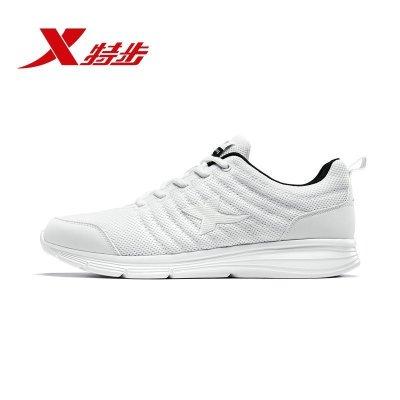 特步(Xtep)男鞋综训鞋2019新款轻便舒适减震训练运动跑步鞋