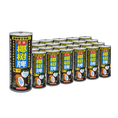 包郵 椰樹牌椰汁椰子汁 植物蛋白飲料 椰奶245ml*24罐裝整箱