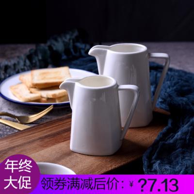 创意陶瓷欧式奶壶西餐尖嘴牛奶杯白色有把酱油壶奶罐咖啡搭配器具