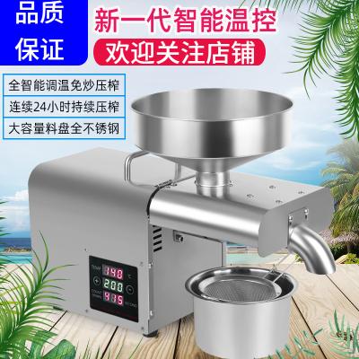 榨油機黃金蛋家用家庭全自動小型商用智能電動冷熱榨
