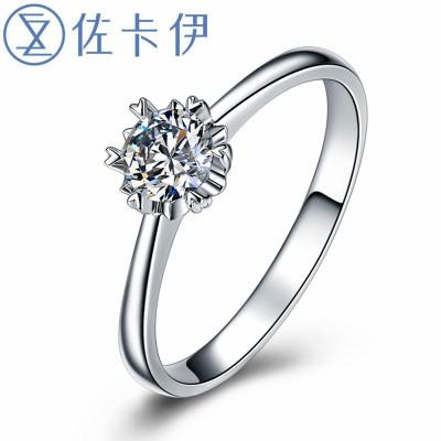 佐卡伊zocai PT950铂金戒指 钻石女戒六爪雪花款钻戒钻石结婚求婚戒指 纯情