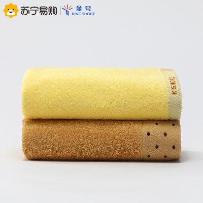 金號毛巾2條裝 成人男女洗臉家用全棉洗面巾 情侶純棉柔軟大毛巾