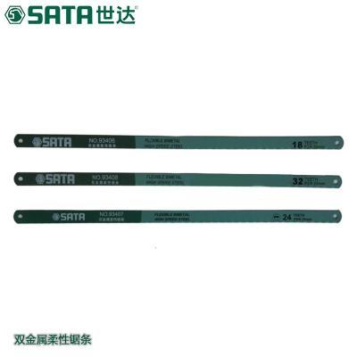 世達(SATA)五金切割工具金屬鋼鋸條高速鋼鋸條鋼絲鋸條片93406 -08 93407(1根為銷售單位24齒)