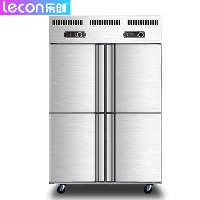 乐创(lecon)四门商用四门冰柜厨房冰箱 四门展示柜冷藏立式冷冻冰柜对开门不锈钢保鲜双温冷柜冻肉柜点菜柜