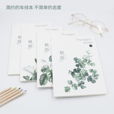 乾越(qianyue)A5小清新筆記本辦公筆記本學生上學作業本學生記事本顏色隨機 4本裝