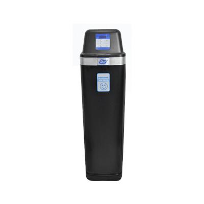 (SYR)汉斯希尔中央软水机 全屋除水垢净水器 家用软水处理器 WS-3001-23-01 2吨型
