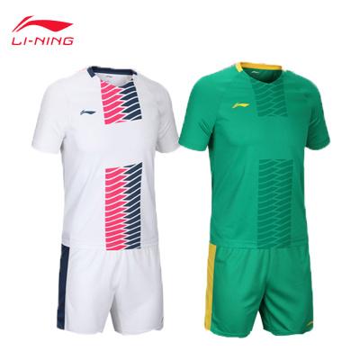 李寧LI-NING 足球服短款套裝新款男士足球衣比賽服免費定制印號足球訓練服套服AATL101