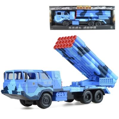 T99主战坦克_大号耐摔_声光惯性军事坦克车模型玩具儿童男孩礼物 远程火箭炮车-迷彩蓝
