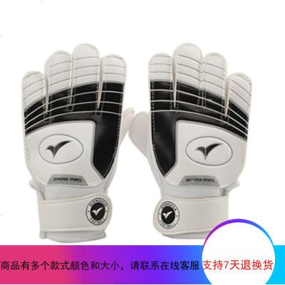 琼花儿童守员手套足球将手套乳胶防滑透气比赛训练青少年手套