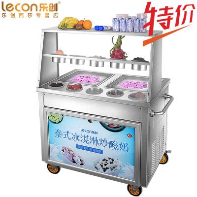 樂創(lecon) 炒冰機商用大功率手動炒酸奶機快速炒冰淇淋 (雙鍋雙壓 直面款)