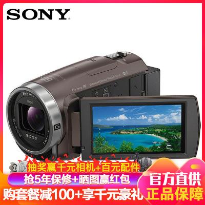 索尼(SONY)HDR-CX680 高清數碼攝像機 錄像機 手持DV 家用/辦公/攝影/錄像/會議 五軸軸防抖 30倍光學變焦 64G內存 棕色 禮包版