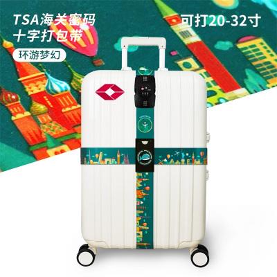 行李箱綁帶十字打包帶旅行扣帶TSA密碼鎖安全固定托運加固捆綁帶 【b款】十字打包帶 TSA海關密碼鎖 環游夢幻