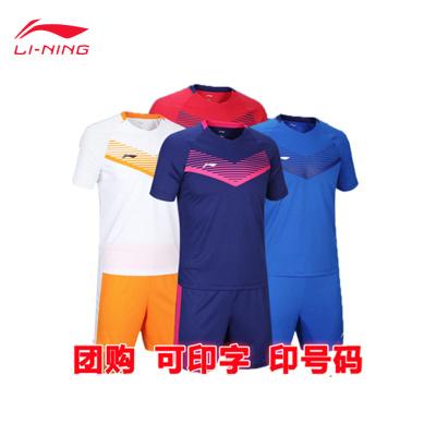 李寧LI-NING 足球服短款套裝男短袖速干足球訓練比賽球衣定制足球隊服AATL099