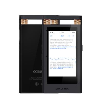 科大訊飛 智能錄音筆SR501 實時錄音轉文字中英翻譯 高清降噪觸屏遠場錄音設備 16G+云存儲 星空灰