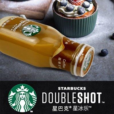 星巴克星冰樂飲料 281ML*4瓶 玻璃瓶裝即飲星倍享(液體偏遠地區不發貨)口味隨機