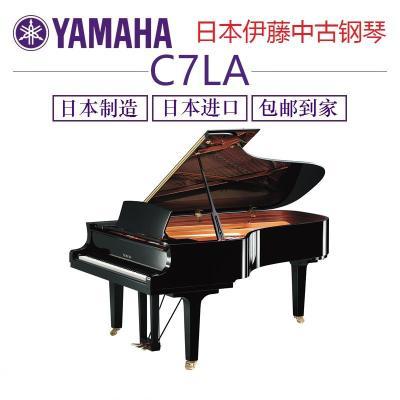 【二手A+】雅馬哈三角鋼琴 YAMAHA C7A C7B C7E C7 C7LA2003-2007年227長度 紫檀木色