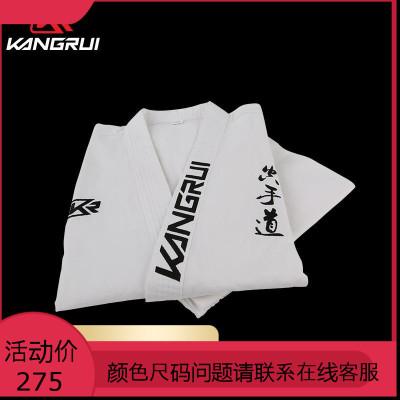 空手道服儿童道服成人衣服服装专业标准比赛七分袖配腰带