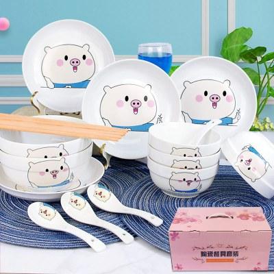 碗碟套装18头家用碗单个餐具套装汤碗碗筷餐具陶瓷碗礼品碗礼盒装