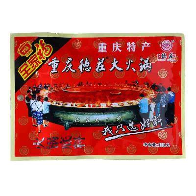 德庄 全家?;鸸琢?50g 袋装 辣味 重庆火锅底料 调味品 调味料
