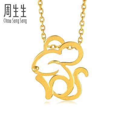 周生生(CHOW SANG SANG)黄金生肖鼠PetChat吊坠91448P计价