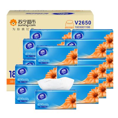 维达(Vinda) 抽纸 苏宁定制超韧三层132抽*18包纸巾 小规格整箱销售(新旧包装交替发货)