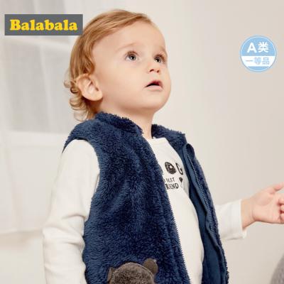 【1件5折】巴拉巴拉婴儿马甲秋冬加厚保暖儿童女童背心冬季外穿男童坎肩洋气