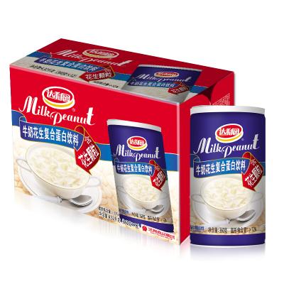 达利园 牛奶花生复合蛋白饮料 360g*12罐 整箱装早餐晚餐加班速食饮品办公室食品小米粥方便速食五谷杂粮八宝粥坚果