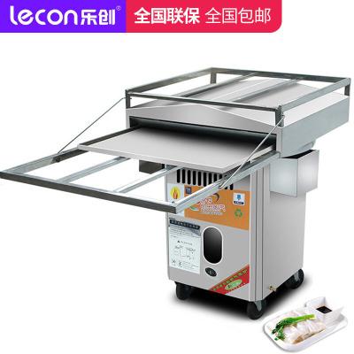 樂創(lecon)廣東腸粉機抽屜式商用燃氣節能蒸粉機全自動家用小型拉腸粉爐 一抽一份(兩格三抽)