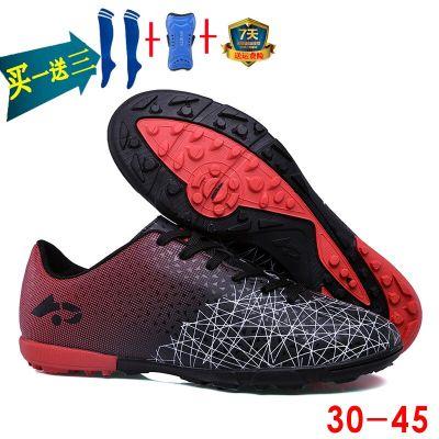 18公主(SHIBAGONGZHU)男女兒童足球鞋AG碎釘中小學生人成人長釘男足球訓練運動鞋
