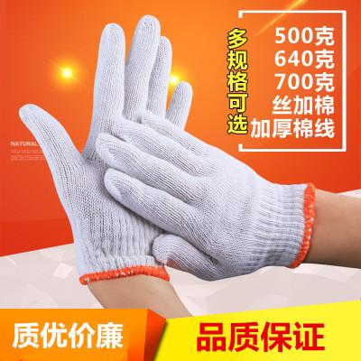 劳保手套棉线劳动工作线手套加厚尼龙耐磨防滑纱手套