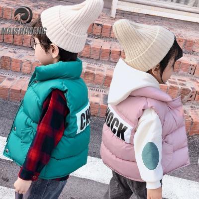 【品牌特賣】秋冬男童女童立領棉背心兒童羽絨棉馬甲韓版加厚寶寶童裝