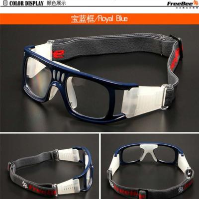 运动眼镜可配近视度数专业打篮球足球防雾护目防暴户外运动眼镜 宝蓝色鼻托 1.60非球面镜片