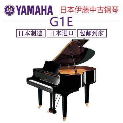 【二手A+】雅馬哈三角鋼琴 YAMAHA G1E1990-1994年400萬號161長度 帶YAMAHA原廠電子靜音系統
