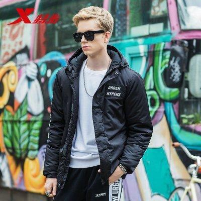 特步(Xtep)男子棉服冬季新款保暖加厚男士外套連帽舒適潮流男裝