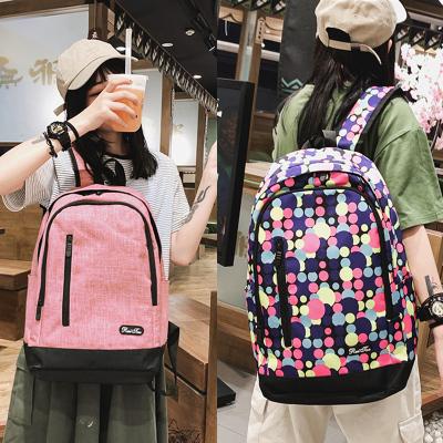 雙肩包女韓版校園簡約學院背包男初中高中學生書包女包大容量