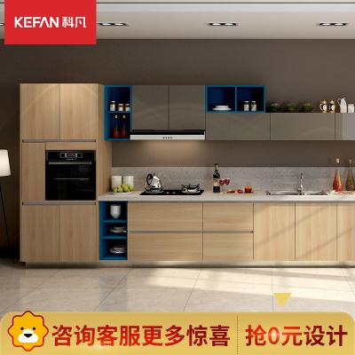科凡(KEFAN)全屋定制橱柜厨房整体定做现代简约一字型厨房柜门 预付金