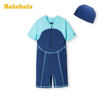 巴拉巴拉兒童泳衣男童套裝中大童男孩青少年小童寶寶泳帽連體泳衣