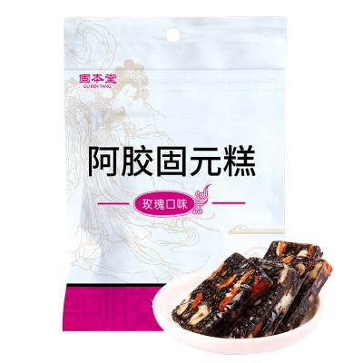 固本堂阿膠糕即食 玫瑰口味阿膠固元膏60g袋裝阿膠膏 滋補零食
