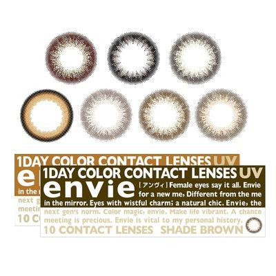 日本进口ENVIE梨花 日抛 美瞳彩色隐形眼镜10片装 直径14.0mm【保税区发货 】