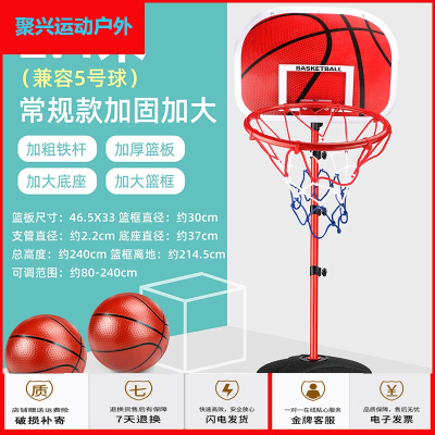蘇寧放心購兒童籃球架可升降戶外投籃框室內2-3-5歲男孩4寶寶玩具家用6小孩1聚興新款