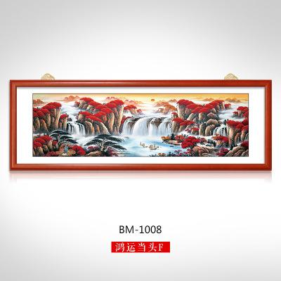 办公室挂画 山水画风水靠山客厅装饰画 沙发背景墙新中式水墨画壁画 鸿运当头一帆风顺 BM1008