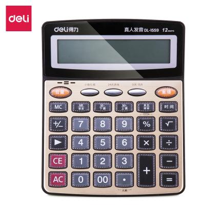 得力(deli) 1559 语音计算器 12位大按键 男女真音大号 计算机金色办公用品 语音计算器 真人发音