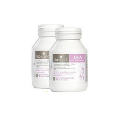 2件裝|BIO ISLAND 佰澳朗德 孕婦專用海藻油DHA膠囊 60粒/瓶