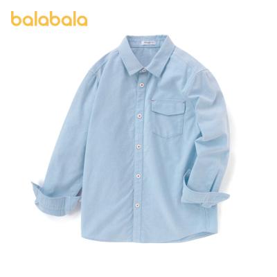 巴拉巴拉男童襯衫兒童長袖襯衣秋裝2020新款中大童童裝簡約百搭男