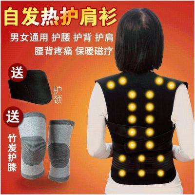 加热衣服智能温控全身充电加热衣服发热马甲中老年保暖自发热马甲